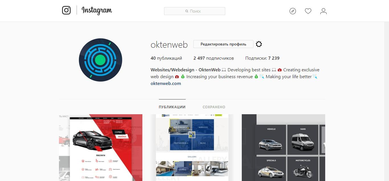 Изображение профиля OktenWeb в Instagram